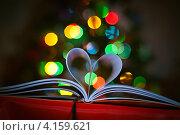 Купить «Страницы книги в форме сердечка на фоне боке», фото № 4159621, снято 1 января 2013 г. (c) Ольга Денисова / Фотобанк Лори