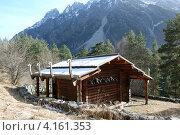 Купить «Святилище Реком», фото № 4161353, снято 2 декабря 2012 г. (c) fotobelstar / Фотобанк Лори