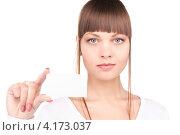 Купить «Очаровательная молодая женщина с визитной карточкой на белом фоне», фото № 4173037, снято 13 марта 2010 г. (c) Syda Productions / Фотобанк Лори