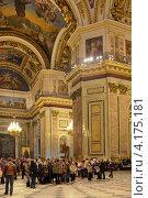 Купить «Исаакиевский собор. Санкт-Петербург», эксклюзивное фото № 4175181, снято 7 января 2013 г. (c) Александр Алексеев / Фотобанк Лори