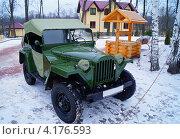 Старый джип в отличной форме. Стоковое фото, фотограф Валерий Лепендин / Фотобанк Лори