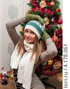 Купить «Милая девушка в зимней шапке, варежках и шарфе возле новогодней ёлки», эксклюзивное фото № 4178061, снято 5 января 2013 г. (c) Игорь Низов / Фотобанк Лори