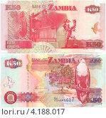 Купить «Банкнота 50 квач. Замбия. Африка», фото № 4188017, снято 18 января 2020 г. (c) Карелин Д.А. / Фотобанк Лори