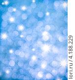 Купить «Абстрактный синий мерцающий фон с боке», фото № 4188229, снято 2 января 2010 г. (c) Андрей Кузьмин / Фотобанк Лори