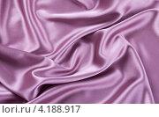 Купить «Фон из лилового атласа», фото № 4188917, снято 12 мая 2011 г. (c) Андрей Кузьмин / Фотобанк Лори