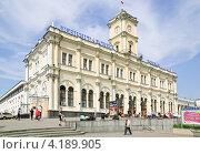 Купить «Ленинградский вокзал», эксклюзивное фото № 4189905, снято 3 июня 2010 г. (c) Алёшина Оксана / Фотобанк Лори
