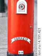 Почтовый ящик  для писем, Европа (2010 год). Редакционное фото, фотограф киров николай / Фотобанк Лори