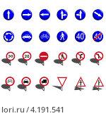 Знаки дорожного движения. Стоковая иллюстрация, иллюстратор Николай Цитульский / Фотобанк Лори