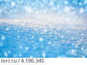 Купить «Фон из голубого снега», фото № 4196345, снято 22 декабря 2010 г. (c) Икан Леонид / Фотобанк Лори