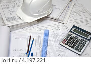 Купить «Рабочие чертежи», фото № 4197221, снято 16 января 2013 г. (c) Геннадий Соловьев / Фотобанк Лори
