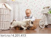 Маленький мальчик с мягкой игрушкой. Стоковое фото, фотограф Котова Мария / Фотобанк Лори