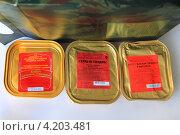 Купить «Мясное для солдата», эксклюзивное фото № 4203481, снято 16 декабря 2012 г. (c) Анатолий Матвейчук / Фотобанк Лори