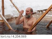 Купить «Крещенское купание в водоёме», фото № 4204069, снято 19 января 2011 г. (c) Роман Рожков / Фотобанк Лори