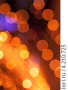 Купить «Абстрактный фон с эффектом боке», фото № 4210725, снято 13 января 2013 г. (c) EugeneSergeev / Фотобанк Лори