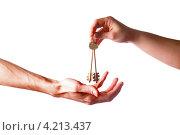 Две руки с ключами. Стоковое фото, фотограф Андрей Дыкун / Фотобанк Лори