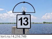 Купить «Тринадцатый причал», эксклюзивное фото № 4216749, снято 7 июля 2012 г. (c) Илюхина Наталья / Фотобанк Лори