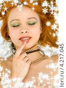 Купить «Портрет очаровательной молодой женщины на белом фоне», фото № 4217045, снято 22 мая 2006 г. (c) Syda Productions / Фотобанк Лори