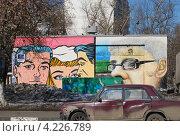 Купить «Граффити-оформление на будке, Нахимовский проспект», фото № 4226789, снято 1 апреля 2011 г. (c) Наталия Сорокина / Фотобанк Лори