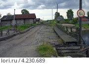 Беломорск. Старый деревянный мост (2008 год). Стоковое фото, фотограф Алексей Воронцов / Фотобанк Лори