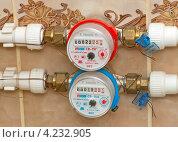 Купить «Счетчики горячей и холодной воды, установленные на трубопроводах при входе в квартиру», фото № 4232905, снято 4 апреля 2012 г. (c) Геннадий Соловьев / Фотобанк Лори