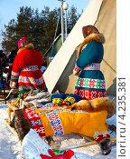 Купить «Женщины в национальных костюмах ханты на ярмарке», эксклюзивное фото № 4235381, снято 25 февраля 2012 г. (c) Владимир Мельников / Фотобанк Лори