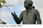 Купить «Памятник Иммануилу Канту в Калининграде», видеоролик № 4241585, снято 10 апреля 2020 г. (c) Сергей Куров / Фотобанк Лори