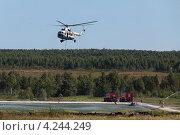 Купить «Пожарный вертолет МЧС набирает воду в подвесной водосбросный ковш из пожарного водоема», фото № 4244249, снято 22 августа 2012 г. (c) Игорь Долгов / Фотобанк Лори
