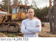 Купить «Тракторист стоит, сложив руки», фото № 4249153, снято 16 сентября 2012 г. (c) Яков Филимонов / Фотобанк Лори