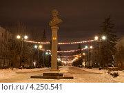 Купить «Город Тамбов. Памятник Державину Г.Р.», фото № 4250541, снято 1 февраля 2013 г. (c) Карелин Д.А. / Фотобанк Лори