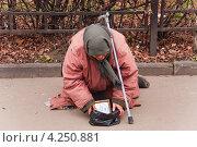 Купить «Профессиональная попрошайка на работе», эксклюзивное фото № 4250881, снято 21 ноября 2012 г. (c) Алёшина Оксана / Фотобанк Лори