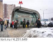 Купить «Станция метро Новокосино, Москва», эксклюзивное фото № 4251649, снято 29 января 2013 г. (c) lana1501 / Фотобанк Лори