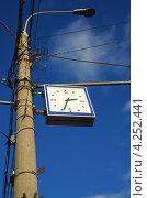 Купить «Городские часы», фото № 4252441, снято 5 ноября 2012 г. (c) М Б / Фотобанк Лори