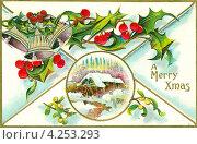 Купить «Иностранная рождественская открытка. До 1935 г.», иллюстрация № 4253293 (c) Копылова Ольга Васильевна / Фотобанк Лори