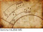 Купить «Гранжевый фон с нотами», иллюстрация № 4254145 (c) Александр Лычагин / Фотобанк Лори