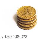 Стопка монет на белом фоне. Стоковое фото, фотограф Виталий Носков / Фотобанк Лори