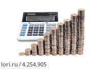 Купить «Монеты и калькулятор», эксклюзивное фото № 4254905, снято 2 февраля 2013 г. (c) Юрий Морозов / Фотобанк Лори