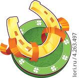 Купить «Символ Дня Святого Патрика. Золотая подкова удачи.», иллюстрация № 4263497 (c) Савицкая Татьяна / Фотобанк Лори