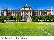 Здание парламента. Стокгольм. Швеция (2011 год). Стоковое фото, фотограф Andrei Nekrassov / Фотобанк Лори