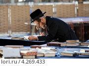Купить «Одинокая фигура молящегося иудея на фоне религиозных книг около Стены Плача в Иерусалиме», эксклюзивное фото № 4269433, снято 2 декабря 2012 г. (c) Николай Винокуров / Фотобанк Лори