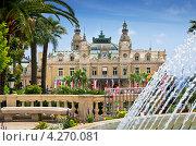 Казино. Монте Карло. Монако (2011 год). Стоковое фото, фотограф Andrei Nekrassov / Фотобанк Лори