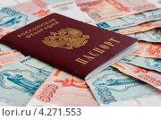 Купить «Российский паспорт лежит на деньгах разложенных веером», эксклюзивное фото № 4271553, снято 8 февраля 2013 г. (c) Игорь Низов / Фотобанк Лори