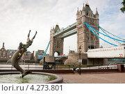 Вид на Тауэрский мост. Лондон, Англия (2009 год). Редакционное фото, фотограф Andrei Nekrassov / Фотобанк Лори