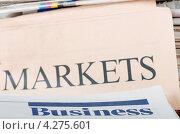 Купить «Деловые газеты», фото № 4275601, снято 22 января 2012 г. (c) Воронин Владимир Сергеевич / Фотобанк Лори