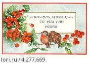 Купить «Иностранная открытка. До 1935 г.», иллюстрация № 4277669 (c) Копылова Ольга Васильевна / Фотобанк Лори