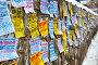 Объявления на стене, улица Баррикадная в Москве, эксклюзивное фото № 4277929, снято 10 февраля 2013 г. (c) Володина Ольга / Фотобанк Лори