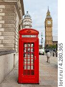 Красная телефонная будка на фоне Биг Бена. Лондон. Англия (2009 год). Стоковое фото, фотограф Andrei Nekrassov / Фотобанк Лори