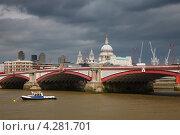 Купить «Мост Блэкфрайерз. Лондон», фото № 4281701, снято 19 ноября 2018 г. (c) Sergey Borisov / Фотобанк Лори