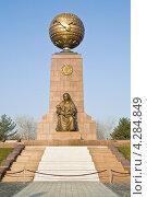Купить «Монумент Независимости и гуманизма и образ счастливой матери», фото № 4284849, снято 18 июля 2000 г. (c) Parmenov Pavel / Фотобанк Лори