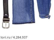 Купить «Ремень, рукав куртки и брюки», фото № 4284937, снято 10 февраля 2013 г. (c) Дмитрий Грушин / Фотобанк Лори