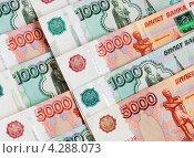 Купить «Фон из российских денег», эксклюзивное фото № 4288073, снято 14 февраля 2013 г. (c) Игорь Низов / Фотобанк Лори